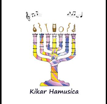 Logo du kikar hamusica jerusalem