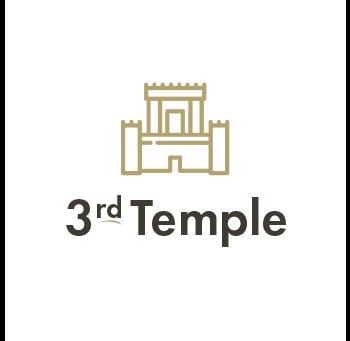 Logo de la construction du troisième temple